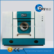 Commercial organic dry cleaning machine