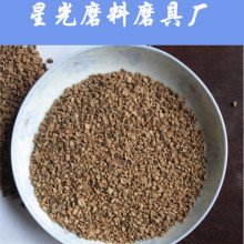 Walnut Shell Abrasive / Walnut Shell Filter Media