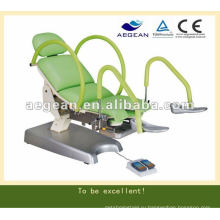 АГ-S105B горячие продаж!!! Многофункциональный электрический стул gynecology медицинского освидетельствования