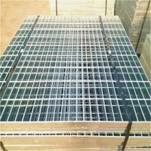 Couvercle de drain de grille en acier galvanisé pour cabines de peinture