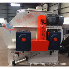 Poultry Feed Mixing Machine / Feed Blender Mixer for Feed Plant /Poultry Feed Mixing Equipment