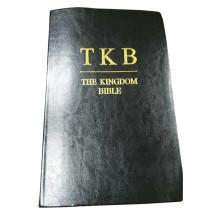 Impression de livre relié par bible adaptée aux besoins du client de haute qualité professionnelle