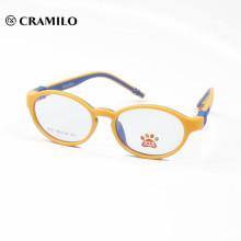 Marco óptico de las gafas de los niños, marco de los vidrios ópticos de los niños
