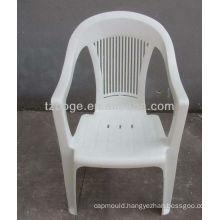 plastic rest (arm) chair mould