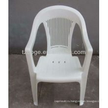 пластиковый упор (рычаг) прессформа стула