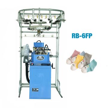 Reliable for Single Cylinder  Knitting Machine 2017 Cute Baby Sock Weaving Machine supply to Christmas Island Factories
