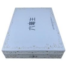 White Custom Packaging Gift Box