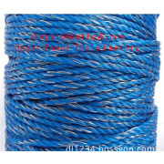 fencing-rope-Electric-Fencing-rope