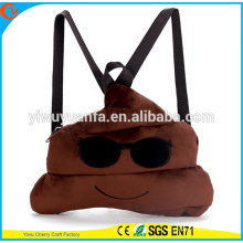 Estilo encantador Design criativo Poop Plush Stuffed Emoji Poop Backpack Soft Bag