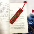 Hand Embroidery Artwork- Bookmark