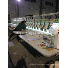 YUEHONG 28 heads High speed embroidery machine price