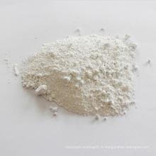 Poudre de silicium ultrafine pour revêtement