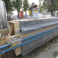 Presse-filtre à cadre hydraulique de plaque d'égout efficace