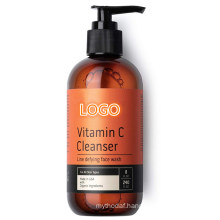 OEM Vitamin C Face Wash Anti-Aging Skin Dark Circles Cleanser