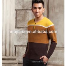 Кашемир 2017 мода мужской свитер