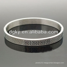 The Great Wall Lines Wedding Bracelets Bangles