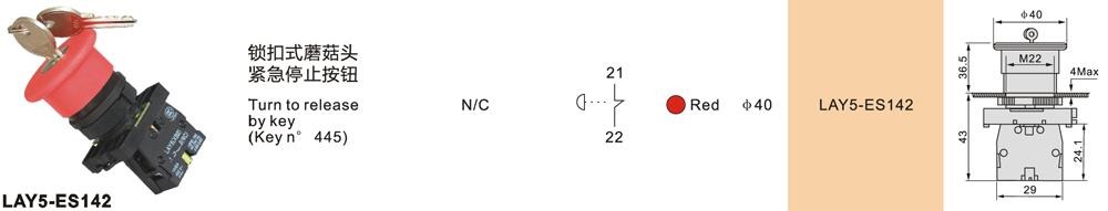 Parameter of XB2-ES142