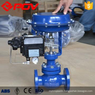 high quality flanged pneumatic regulating sleeve valve