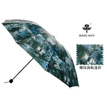 Jefe de facción al aire libre de 25 pulgadas al viento paraguas plegable en Camo
