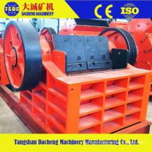 High Quality Crushing Machine Stone Crusher