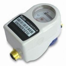 Интеллектуальный дистанционный измеритель расхода воды с клапаном
