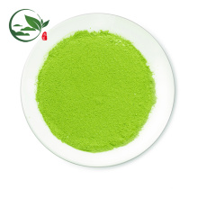 Heißer Verkauf Organic Nonpareil Zeremoniell Stein Matcha Power