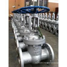 Steam Water Oil DIN Gate Valve (A216 WCB)