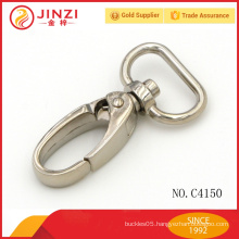 Metal spring snap hook, zinc alloy snap hook fo handbag, bag snap hook for metal fitting