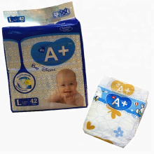 Competitive Price Large Capacity Fast Delivery Cotton Baby Diaper