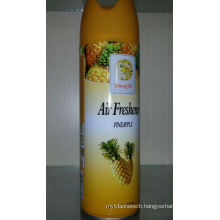 Indoor Air Freshener/Lemon Perfume/Air Fresheners Brand 300ml