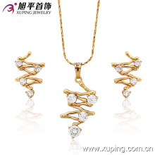 62716 xuping best selling fashion and simple delicate  gold plated bridal jewelry set