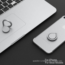 2017 горячая распродажа палец металлический держатель кольца 360 градусов липкий держатель кольца для мобильного телефона