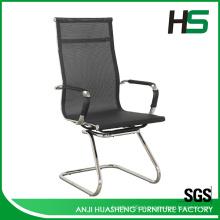 Cadeira traseira de secretária de escritório de malha negra H-M01-2-BK.