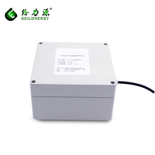 Custom Capacity/Voltage deep cycle 30A 100Ah 12V 24V case solar battery pack for solar panel