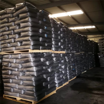 Noir de carbone N550 N660 pour chambre à air