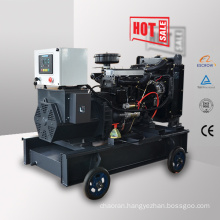 water cooled 50hz three phase 30kw china famous brand generator for sale