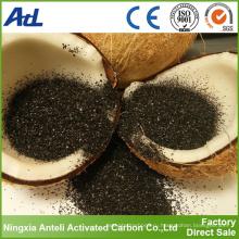 активированного мелкодисперсного порошка углерода