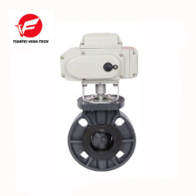 dn40 dn50 dn65 price electric upvc wafer butterfly valve