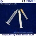 Одноразовый шприц с иглами (2,5 мл)