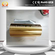 ПЭТ-пленка с металлизированным покрытием