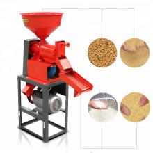 DAWN AGRO Home Prix de moteur de machines de broyeur à riz pour les Philippines