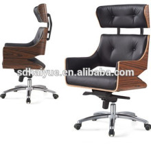 Haiyue Furniture Swivel Leisure plywood chair HY4001A hot selling office chair with best quality rosewood