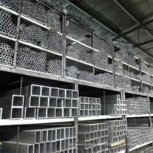 Tubería redonda de aleación de aluminio 6063-T4