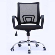 EX-factory price Mesh Backrest Chair For Office Executive Mesh chair