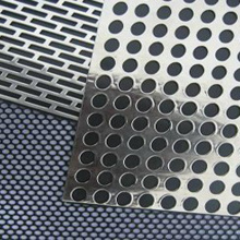 New Products 2016 Mining Perforated Plates