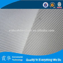 Hot sale professional manufacturer filter cloth