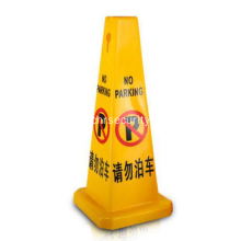 Traffic safety equipment warning road cone for parking
