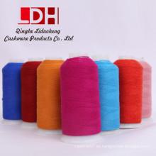 La mejor calidad de cachemira tejida a mano hilados de cachemira de lana de cachemira tejer hilado pelota bufanda de lana Yarny bebé suéter