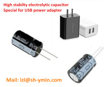 How does fast charge power supply achieve low power consumption? (Shanghai Yongming Electronic Co., Ltd)