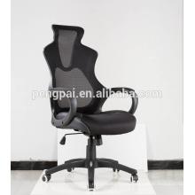 colorful science headrest ergonomic flexible mesh swivel chair
